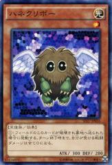 遊戯王カード ハネクリボー / HEROsSTRIKE / SD27-JP016