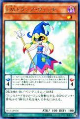 遊戯王カード EMトランプ・ウィッチ / ザシークレットオブエボリューション / SECE-JP006