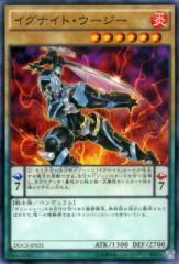 遊戯王カード イグナイト・ウージー / ディメンション・オブ・カオス / DOCS-JP031