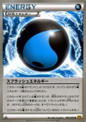 ポケモンカードXY スプラッシュエネルギー /破天の怒り(PMXY9)/シングルカード