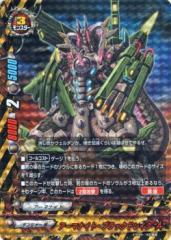 """バディファイト アーマナイト・ブラックドレイク """"A""""(ガチレア)/決戦!!裏角王/BF-H-PP01-0011"""