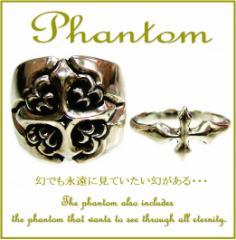 ペアリング 2本セット シンプル お揃い シルバー 偶数号 30号 FISS 「Phantom」