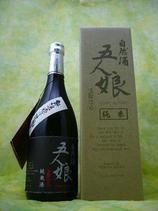 五人娘 純米酒 720ml【専用化粧箱付き】千葉県香取郡神崎町の地酒 父の日 お中元 敬老の日 お歳暮のギフトに