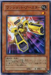 ワンショット・ブースター ノーマル TDGS-JP001DP08-JP003  【遊戯王カード】 地属性 レベル1