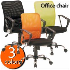 【送料無料】オフィスチェアー !ロッキング リクライニング 1Pソファ 一人用 1人用 イス 椅子 ブラック オレンジ グリーン ★rk167