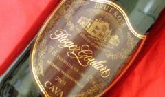 【送料無料12本セット】某TV番組でシャンパンの王様「ドンペリ・ロゼ」に勝った逸話のロジャー グラート カヴァ 750ml お歳暮 クリ
