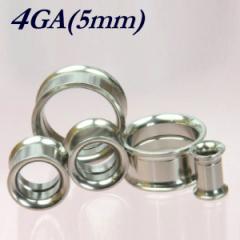 【メール便対応】ダブルフレア インターナル 4GA(5mm) アイレット 簡単取付 ネジ式 ボディピアス ボディーピアス ステンレス┃