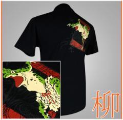 メール便 和柄Tシャツ半袖 メンズレディース 日本製 丸首 クルーネック 和風風情 大人おしゃれカジュアル 倭人柳蛙