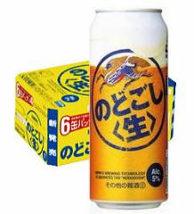 キリン のどごし<生>500ml 24缶入り(1ケース)【キリンビール】