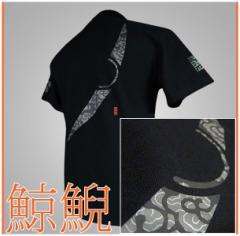 メール便 和柄Tシャツ半袖 メンズレディース 日本製 丸首 クルーネック 和風風情 大人おしゃれカジュアル 倭人鯨鯢げいげい