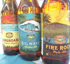 【ギフト対応OK】コナビール飲み比べ3本セット ハワイNO.1の本格的麦芽100%ビールセットお歳暮 のし可