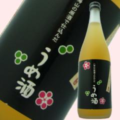 八海山 の原酒で仕込んだ梅酒 720ml 甘さ控えめ 国産梅使用 お中元 お歳暮 父の日 母の日 お誕生日 お祝い お礼のギフトに
