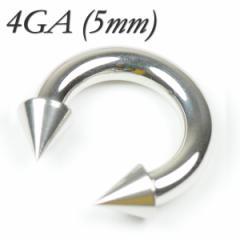 メール便 送料無料 サーキュラーバーベル コーンスパイク4GA(5mm)サージカルステンレス【ボディピアス/ボディーピアス】 ┃