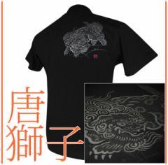 メール便 和柄Tシャツ半袖 メンズレディース 日本製 丸首 クルーネック モノトーン 和風風情 大人おしゃれカジュアル 倭人草衣唐獅子
