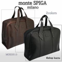 monte SPIGA モンテスピガ ビジネスバッグ メンズ ナット留め パンチング加工 【MOSS3513】