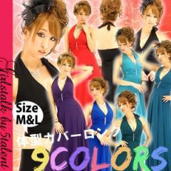 カラバリ 胸 フレア 体型カバー 定番 ロング ドレス ジルコン ストーン 大きいサイズ LL M L キャバドレス 即納 キャバ ロングドレス