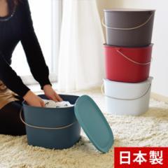 【収納ボックス/バケツ】tidy(ティディ) Bucket(バケット) バケツ 収納ケース おもちゃ箱 小物入れ フタ付き ごみ箱