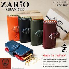 ■送料無料■ ZARIO-GRANDEE- キーケース メンズ レディース 革 栃木レザー ベルト留め 日本製 (5色)【ZAG-0006】