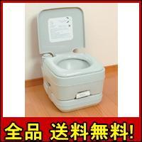 【送料無料!ポイント10%】介護や看護に!清掃も楽々!本格派ポータブル水洗トイレ