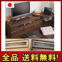 クーポン 送料無料!ポイント10% 天然木アルダー材テレビボード150.5cm幅+回転盤L字天板付き2色安心の国産&低ホルマリン(完成品)