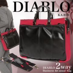ビジネスバッグ メンズ バッグ ショルダーバッグ 軽量 通勤 通学 トートバッグ 人気 6th DIABLO ディアブロ【KA-870】