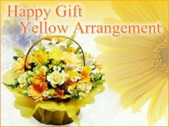 【遅れてごめんね!父の日】【誕生日】 【花】 【元気が出るお花】バラガーベラの黄アレンジ【女性】