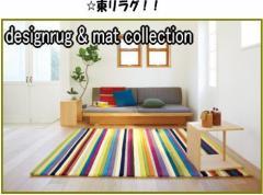 送料無料!東リラグ50%OFF☆サイズ:140x200cm☆3405tor☆ざっくりした素材感とカラフルな色合いが魅力だラグです!