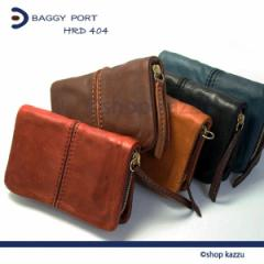 BAGGY PORT バギーポート コインケース メンズ フルクローム ツートンタイプ(5色)【HRD-404】