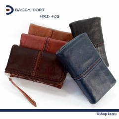 BAGGY PORT バギーポート キーケース メンズ  牛革 ツートーン 小銭入れ付(5色) 【HRD-403】