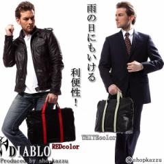 ビジネスバッグ メンズ 撥水加工 ショルダーバッグ 鞄 かばん ウォーターリペレン DIABLO ディアブロ【KA-2043】