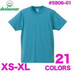 最安値☆4.0オンスTシャツ#5806-01  deslawear デラウェア 無地 sst-c