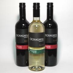 【送料無料!(北海道・沖縄は別途送料)】「新ハイコスパワイン」白1本・赤2本の計3本セット/ワインセット