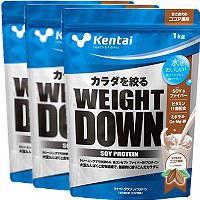 ウエイトダウン ソイプロテイン ココア風味 1kg x 3袋(徳用) 【送料無料/Kentai(ケンタイ)/健康体力研究所】