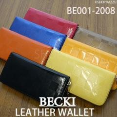 長財布 レディース 牛革 エナメル ラウンドファスナーウォレット BECKI ベッキー (9色) 【BE001-2008】