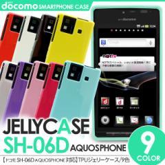 docomo AQUOS PHONE SH-06D TPUケース ジェリーケース ドコモ アクオスフォン sh06d カ スマホケース スマホカバー 手帳型