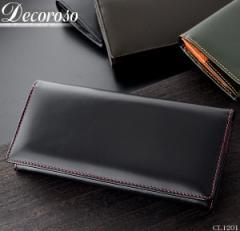 長財布 メンズ 馬革 牛革 ロングウォレット Decoroso デコローゾ (4色) 【CL-1201】