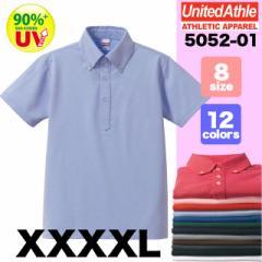 5.3オンス ドライ カノコ ユーティリティー ポロシャツ(ボタンダウン/ポケットなし)大きいサイズ XXXXL #5052-01 polo-m