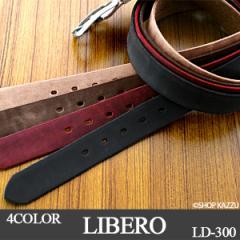 ベルト メンズ 牛革 サンドペーパー加工 レザーベルト LIBERO リベロ  (4色) 【LD-300】