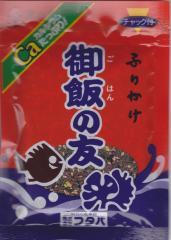 熊本名物ふりかけ『ご飯の友』/熊本特産物