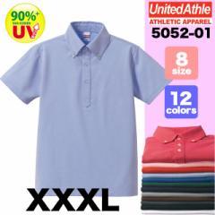 5.3オンス ドライ カノコ ユーティリティー ポロシャツ(ボタンダウン/ポケットなし)大きいサイズ XXXL #5052-01 polo-m
