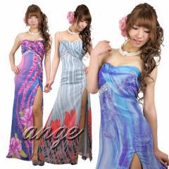 LD1209-932/キャバドレス/シフォン胸元ふんわりビジュエレガントドレス
