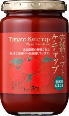 北海道ぬまた産 完熟トマトケチャップ  鮮度保証日2020年08月02日