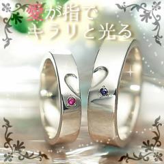 ペアリング 2本セット シンプル お揃い 刻印無料 シルバー 30号 偶数号 FISS 【Heart of gold】〜高潔な心〜