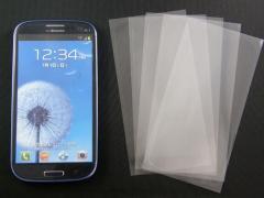 液晶保護シート 超光沢タイプお買得5枚入(簡易パッケージ)【docomo Galaxy S2 LTE (SC-03D) 対応】 携帯液晶保護シール