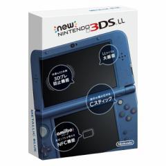 【即納可能】【新品】Newニンテンドー3DS LL本体 メタリックブルー【送料無料】