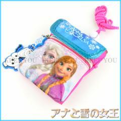 アナと雪の女王 ショルダーミニポーチ(スマイルアナ) ディズニー プリンセス Frozen ブルー fz91335 【Disney アナ雪 子供用】 ┃
