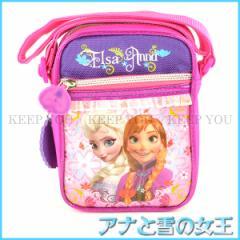 アナと雪の女王 スリングバッグ ミニバッグ ディズニー プリンセス Frozen ピンク sling-bag-fz-91307 【Disney アナ雪】 ┃