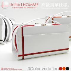 セカンドバッグ 馬革 クロスライン ダブルファスナー United HOMME (3色) 【UH-2175WH】