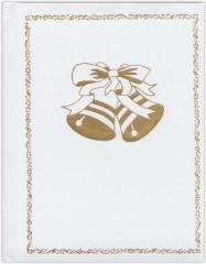 オーダーメイドの手作り絵本 クリエイトアブック  マイ・ウエディング・アニバーサリー 結婚式や二次会でサプライズプレゼントしよう!