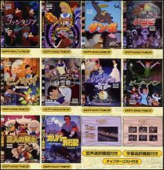 送料無料◆ディズニー DVD アニメ 名作 10巻 セット(SHFT-1〜10) ふしぎの国のアリス/ピノキオ/白雪姫/シンデレラ他 【DVD】